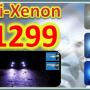 Netcarmx Venta de Autoaccesorios