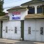 Casa sola en compra, Calle ZTACCIHUATL, Col. Ciudad Azteca Oriente, Ecatepec de Morelos, Edo. de México