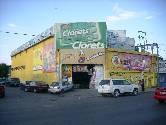 Bodega comercial en compra, Calle MX$ 3,190,000 - En venta - BODEGA EXCELE, Col. , Monterrey, Nuevo León