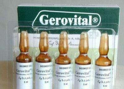 Gerovital h3 *** importado de rumania ***