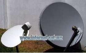 Internet vía satélite (distribuidor)