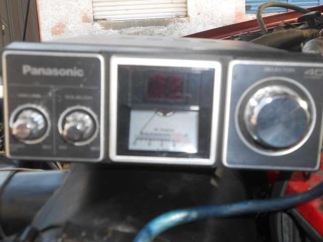 Panasonic radio c.b. banda civil