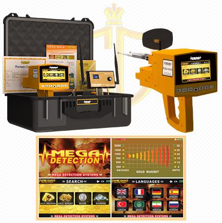 Https://www.goldendetector.com/en/mega-gold-103.aspx